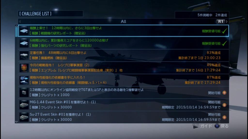 2015_9_27_23_30_35