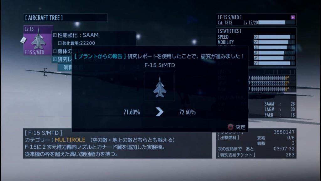 2015_9_27_23_31_8
