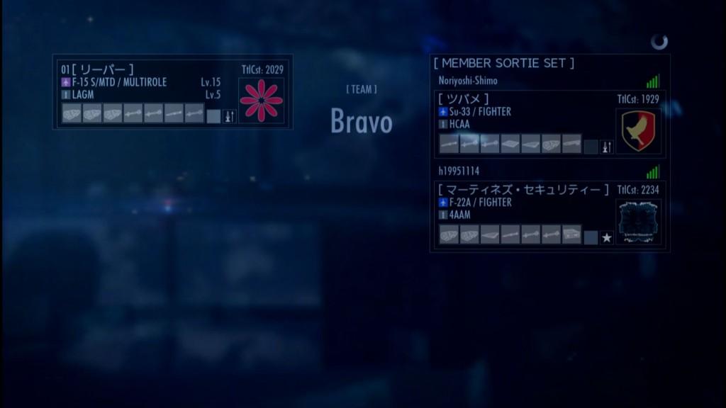 2015_9_29_23_16_49