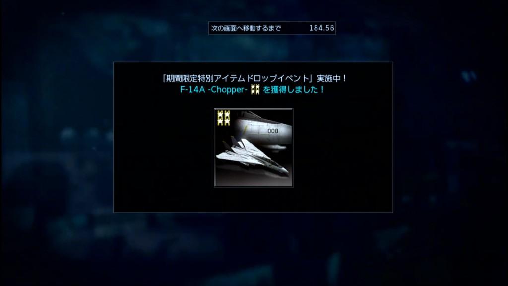 2015_9_29_23_41_22