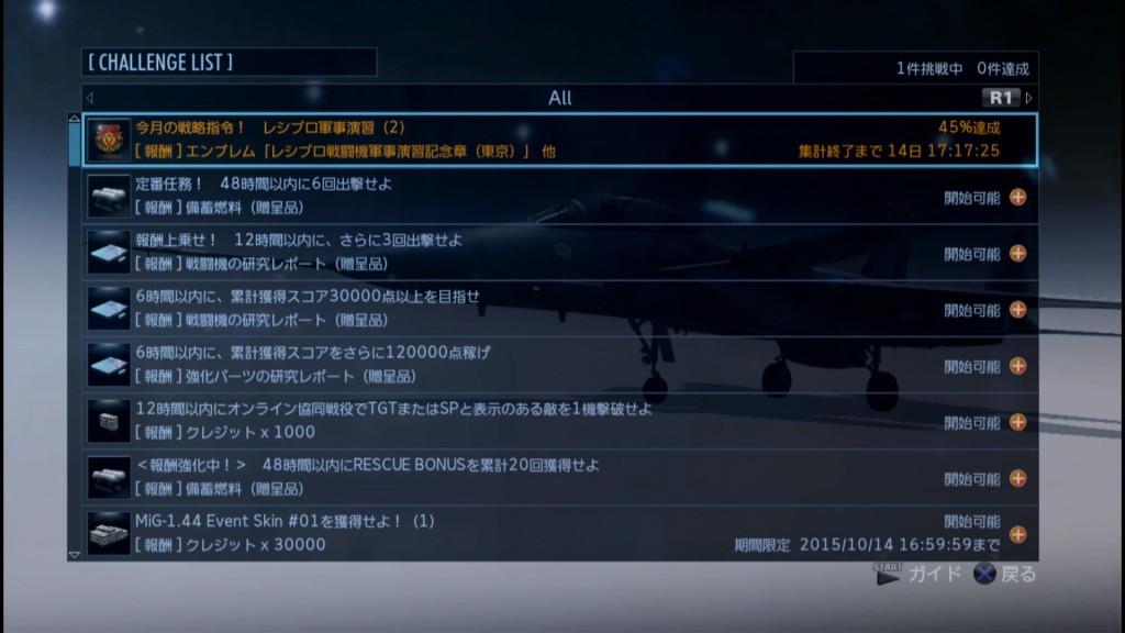 2015_9_29_23_42_34