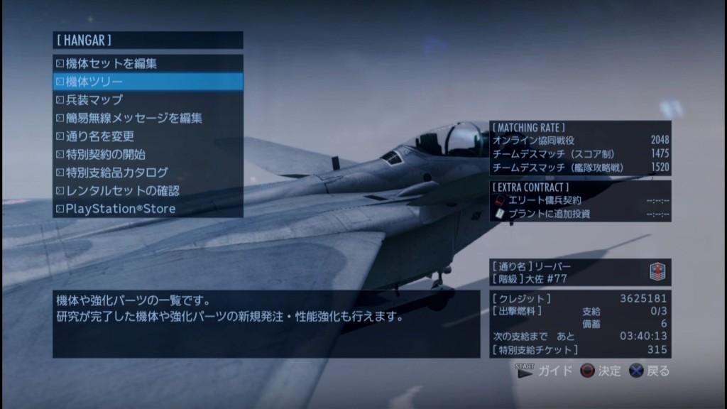 2015_9_29_23_43_27