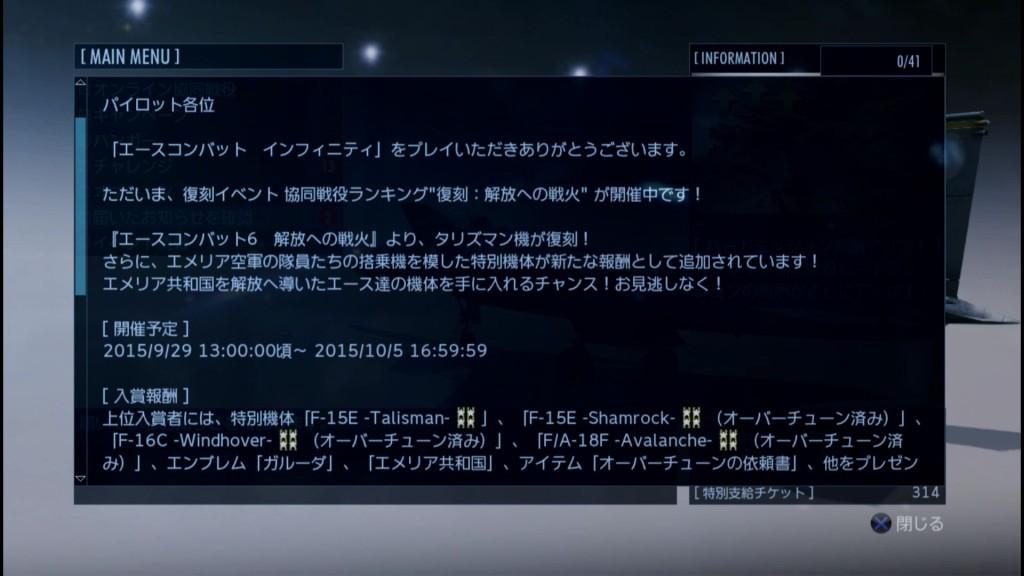 2015_9_29_23_9_24