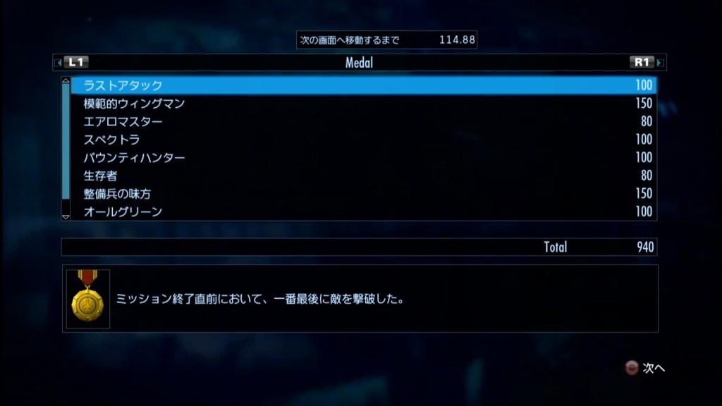 2015_9_8_22_29_14