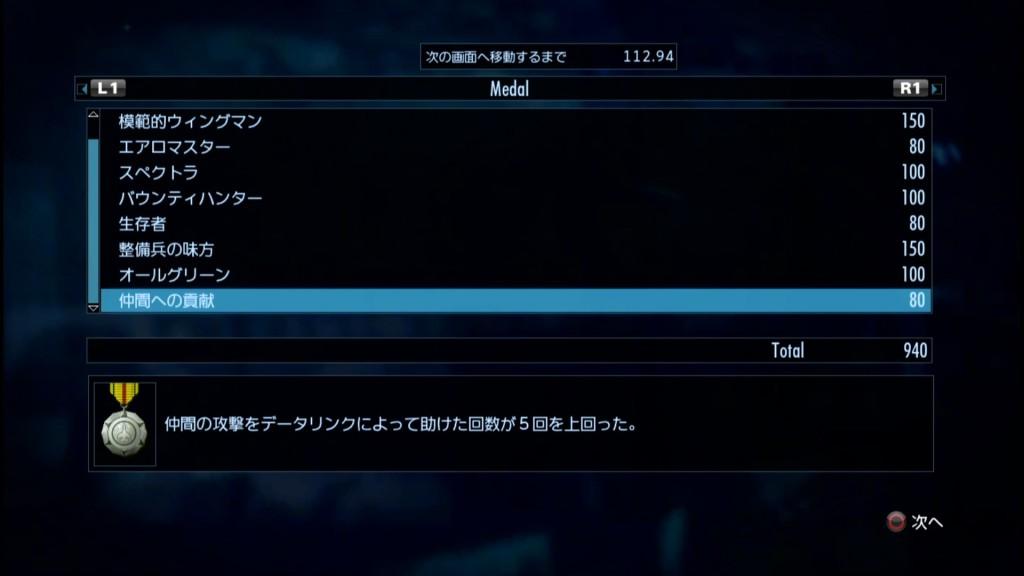 2015_9_8_22_29_16