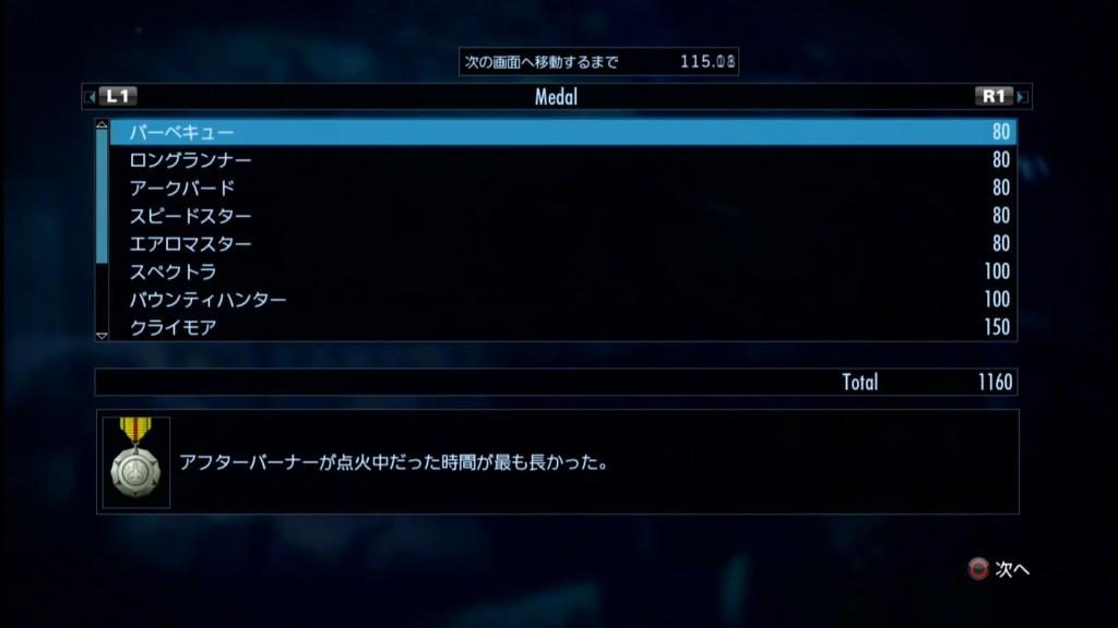 2015_9_8_22_37_48