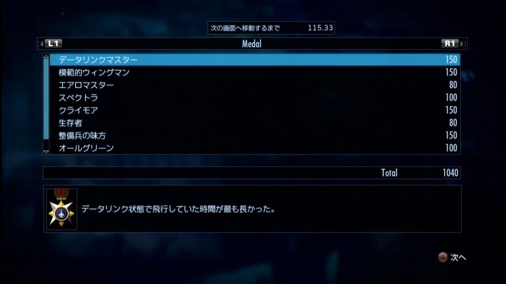 2015_9_8_22_46_29