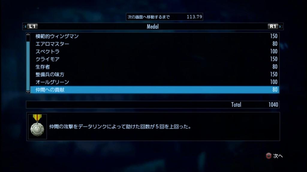 2015_9_8_22_46_30