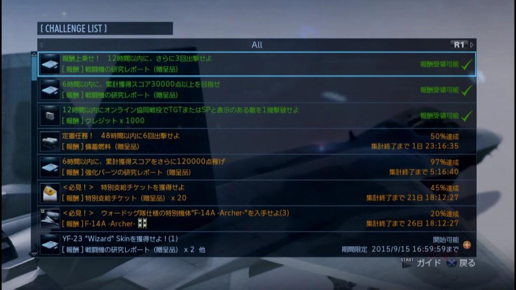2015_9_8_22_47_33
