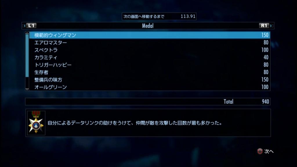 2015_9_8_7_37_10