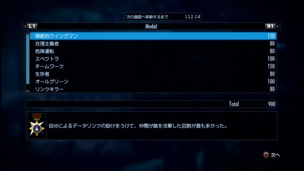 2015_9_8_7_44_0