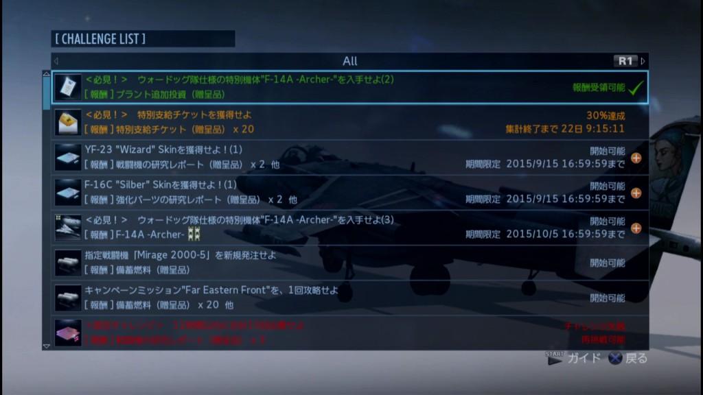 2015_9_8_7_44_49