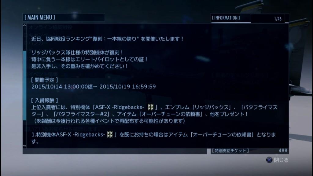 2015_10_13_23_0_44