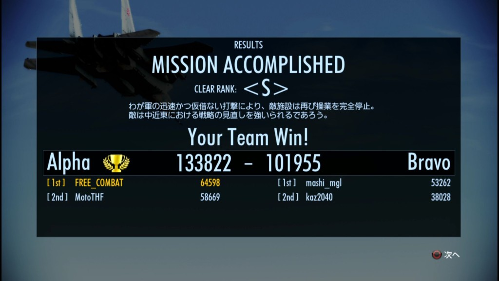 2015_10_13_23_26_8