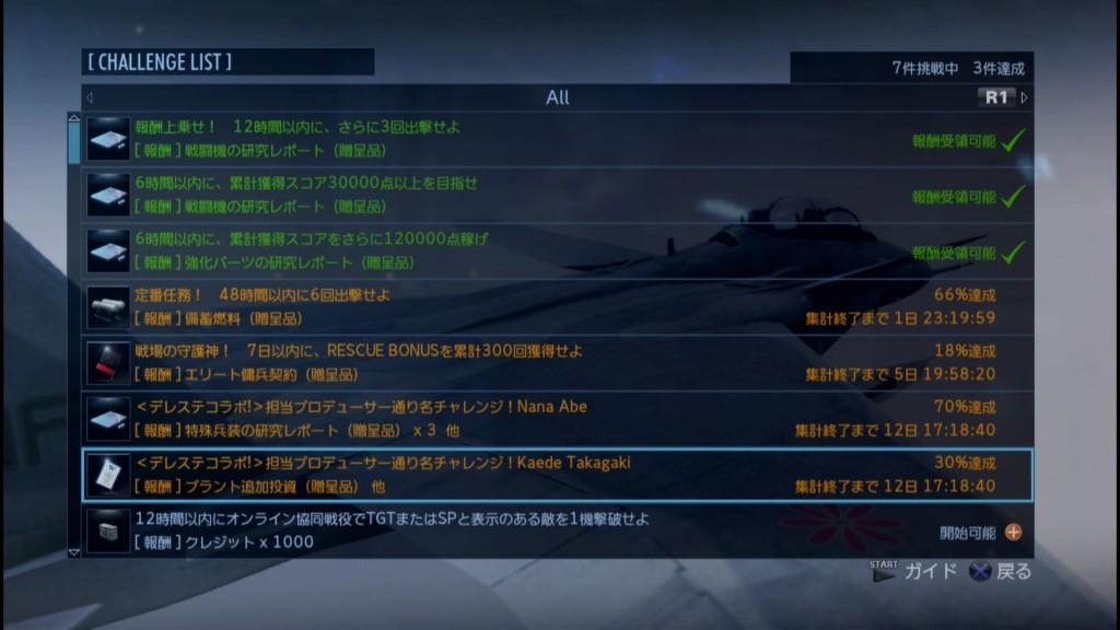 2015_10_13_23_41_19