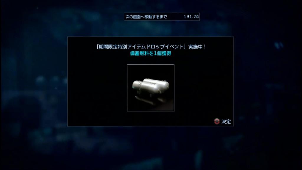 2015_10_17_10_3_47