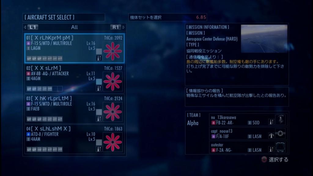 2015_10_17_10_5_19