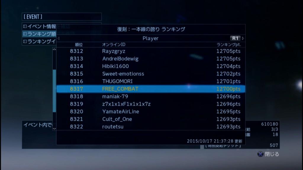 2015_10_17_21_37_37