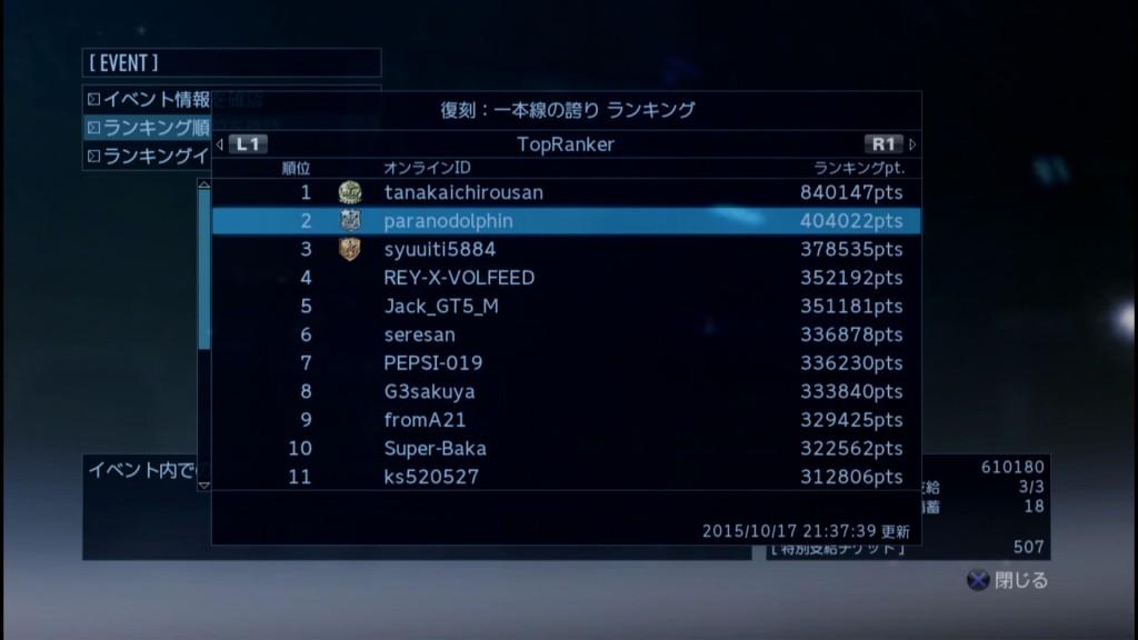 2015_10_17_21_37_48