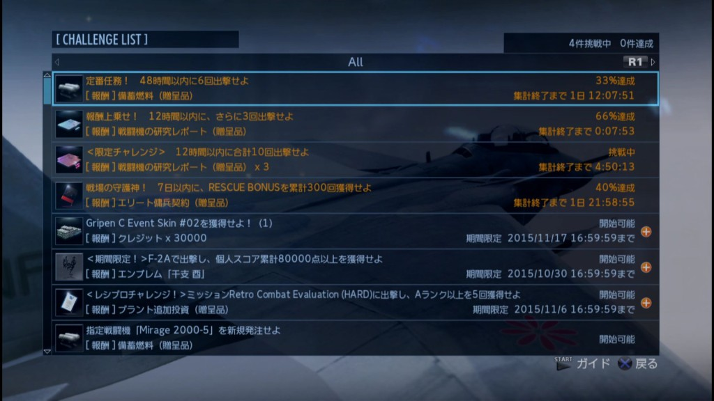 2015_10_17_21_40_45