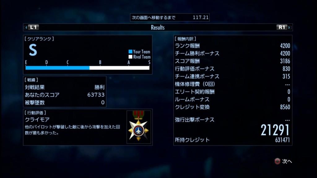 2015_10_17_22_10_39