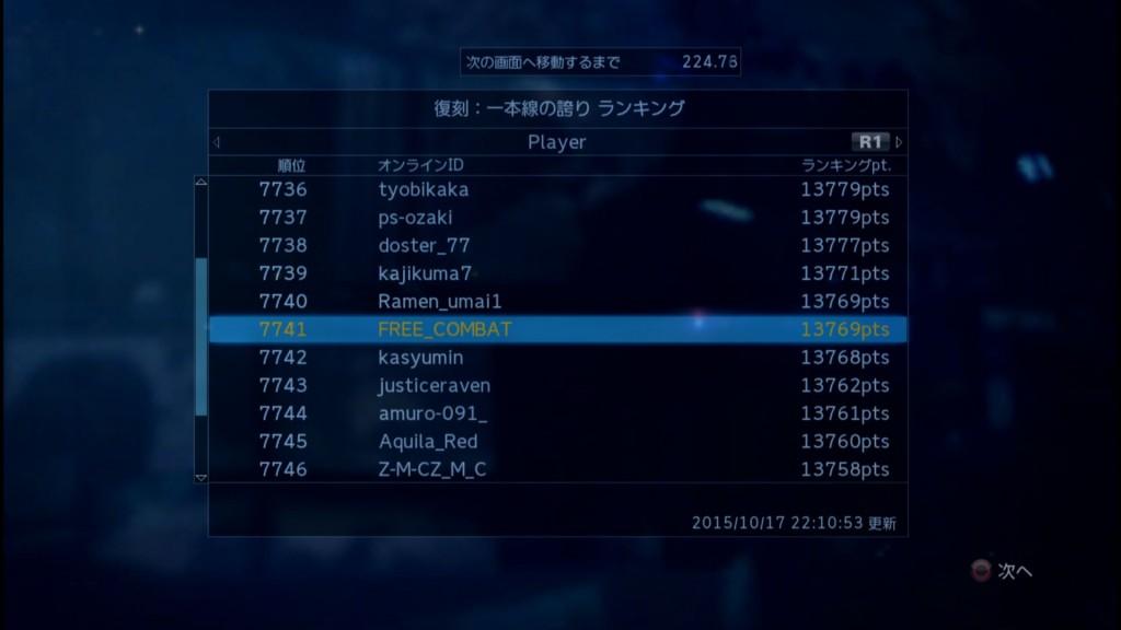 2015_10_17_22_10_58