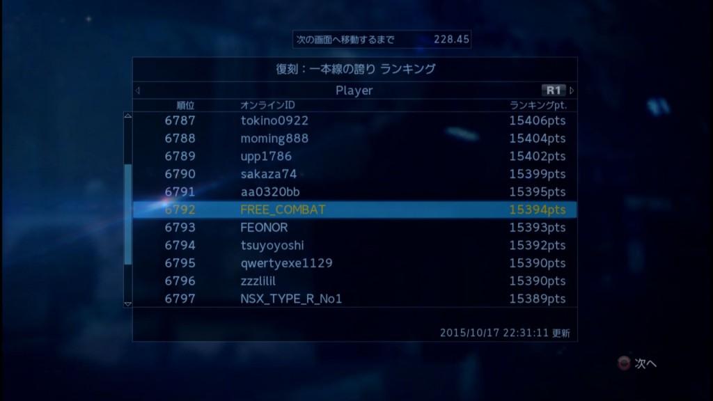 2015_10_17_22_31_15