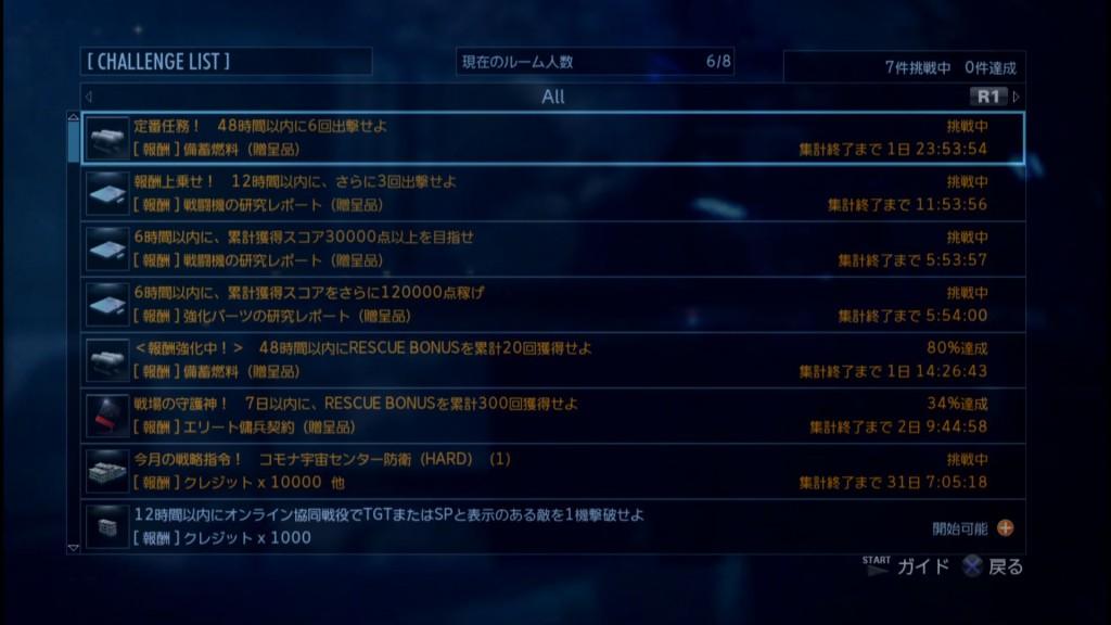2015_10_17_9_54_42