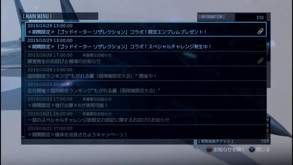 2015_10_29_23_35_18