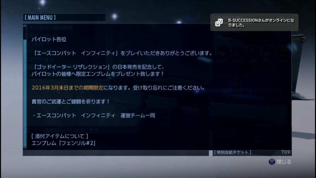 2015_10_29_23_35_32