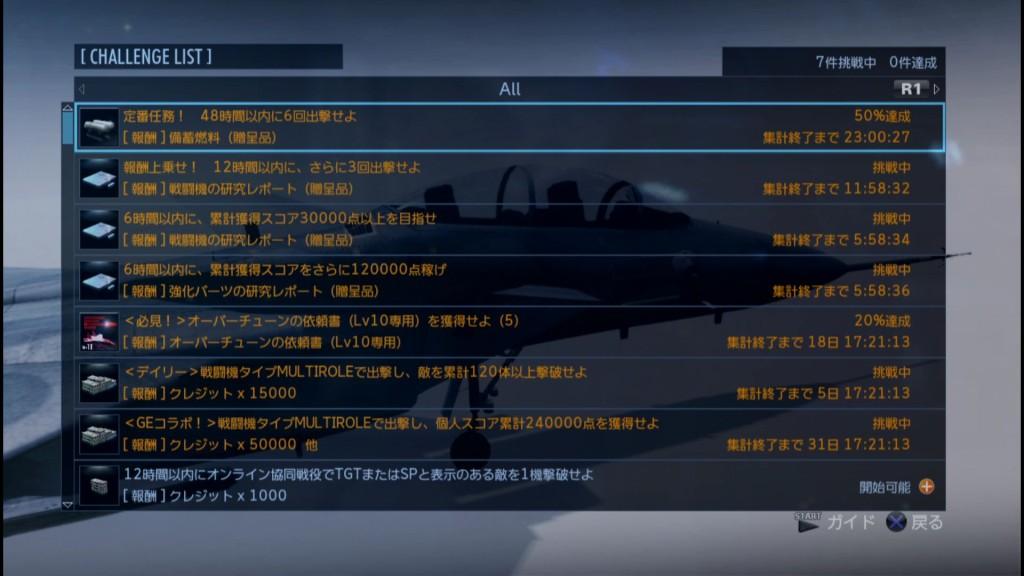 2015_10_29_23_38_47