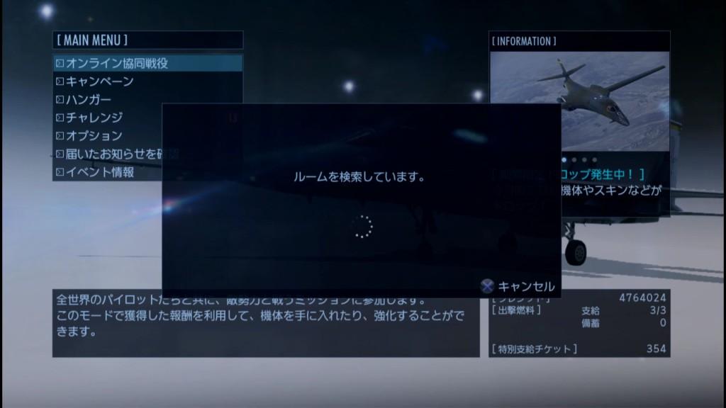 2015_10_2_23_11_42