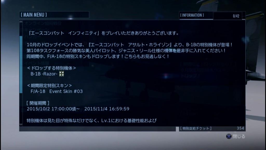 2015_10_2_23_7_25