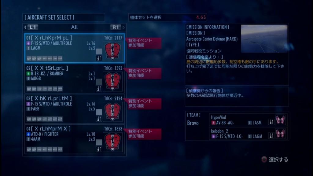 2015_10_30_0_26_17