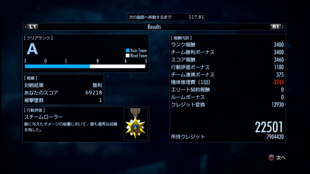 2015_10_30_0_33_59