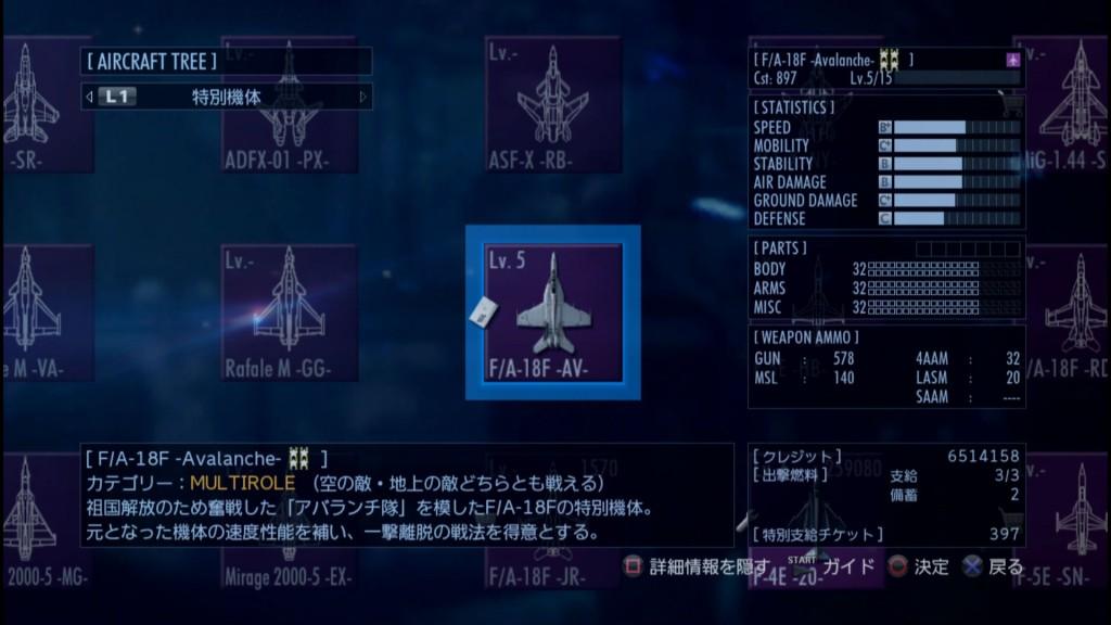 2015_10_6_22_30_59