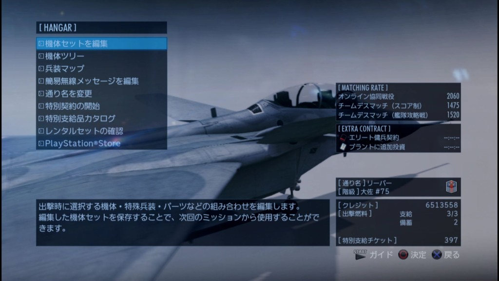2015_10_6_22_37_22
