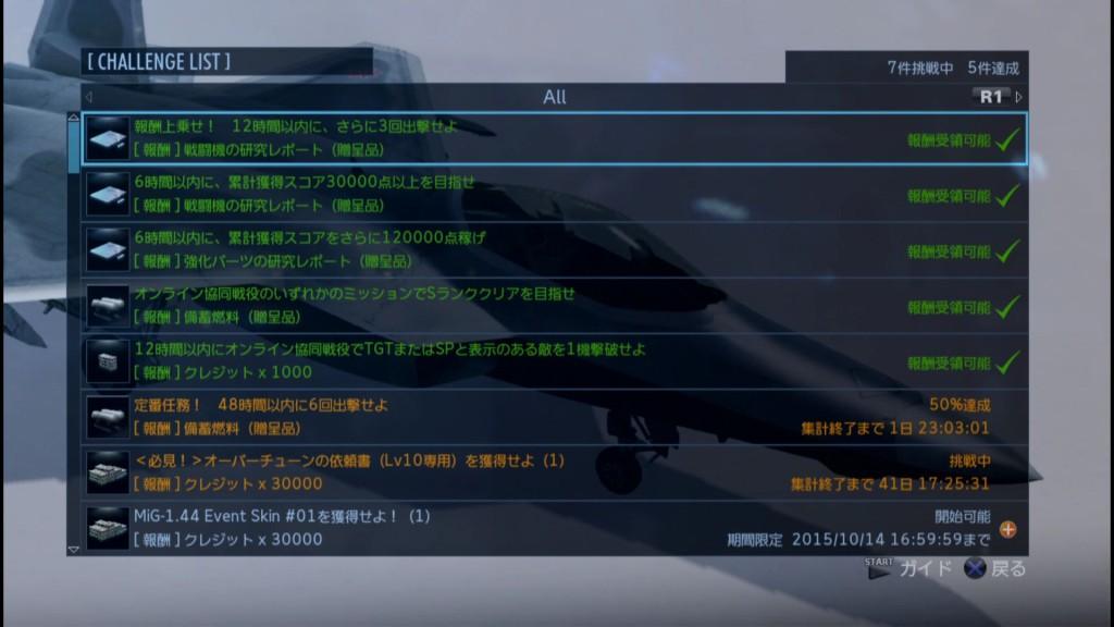 2015_10_6_23_34_30