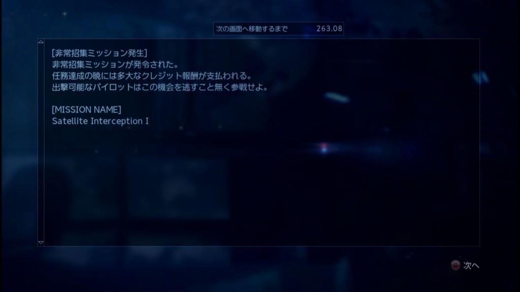 2015_10_6_23_6_4
