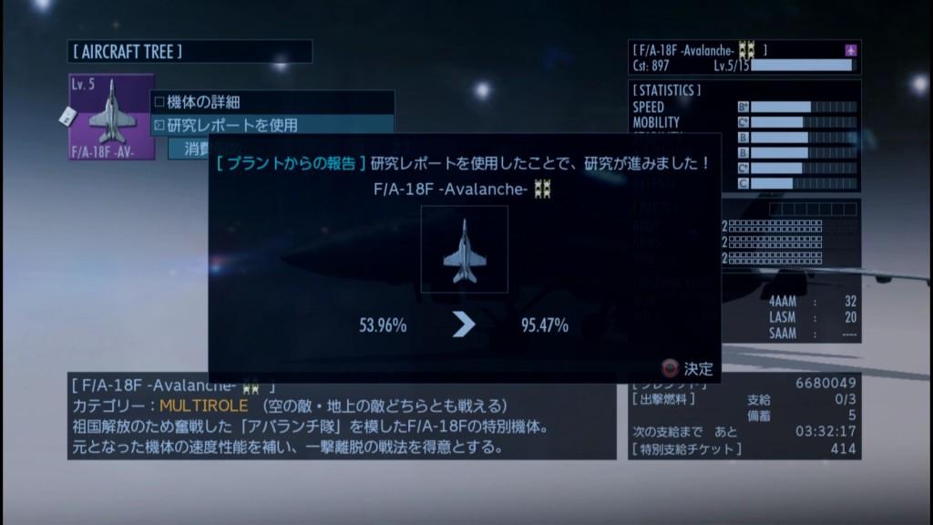 2015_10_9_2_4_26
