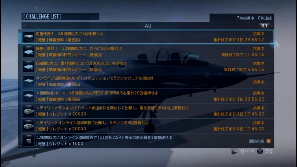 2015_9_30_23_14_38