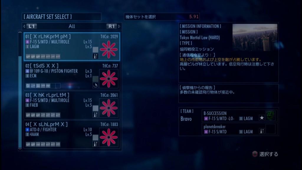 2015_9_30_23_19_44