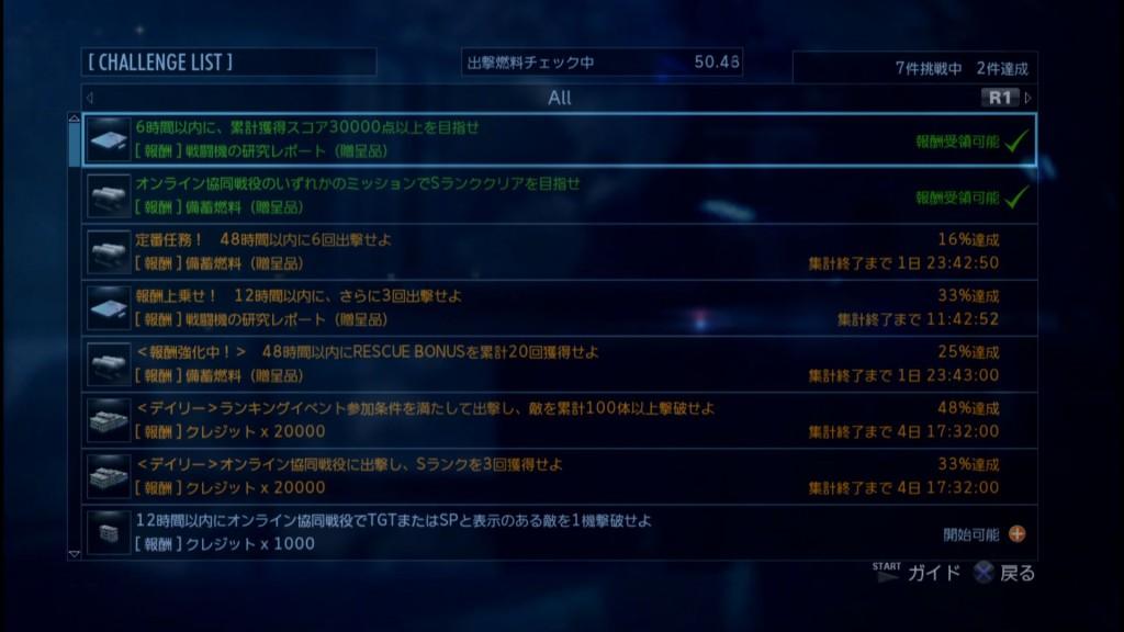 2015_9_30_23_27_59