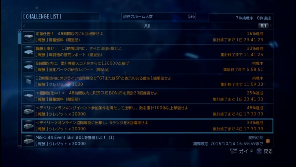 2015_9_30_23_29_26