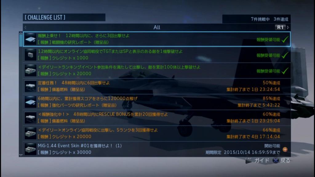 2015_9_30_23_45_56