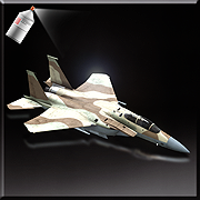 acecombat_infinity_skin_f15e_6A