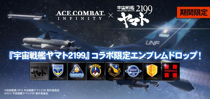 igcp_157_m