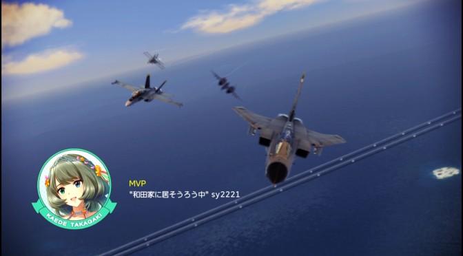 無課金攻略#362-1 協同戦役も飛んでみる、コモナH