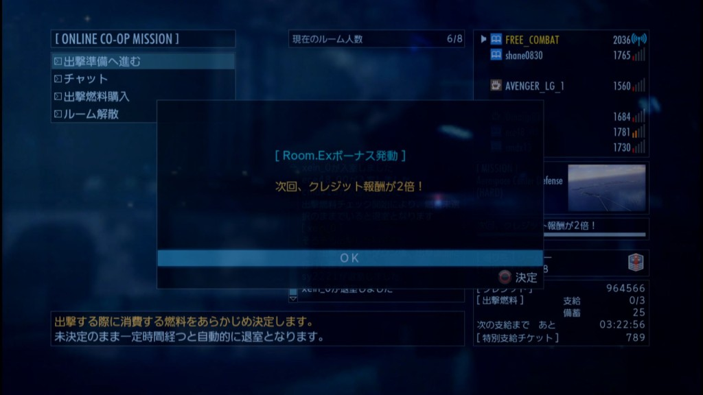 2015_11_14_13_14_1
