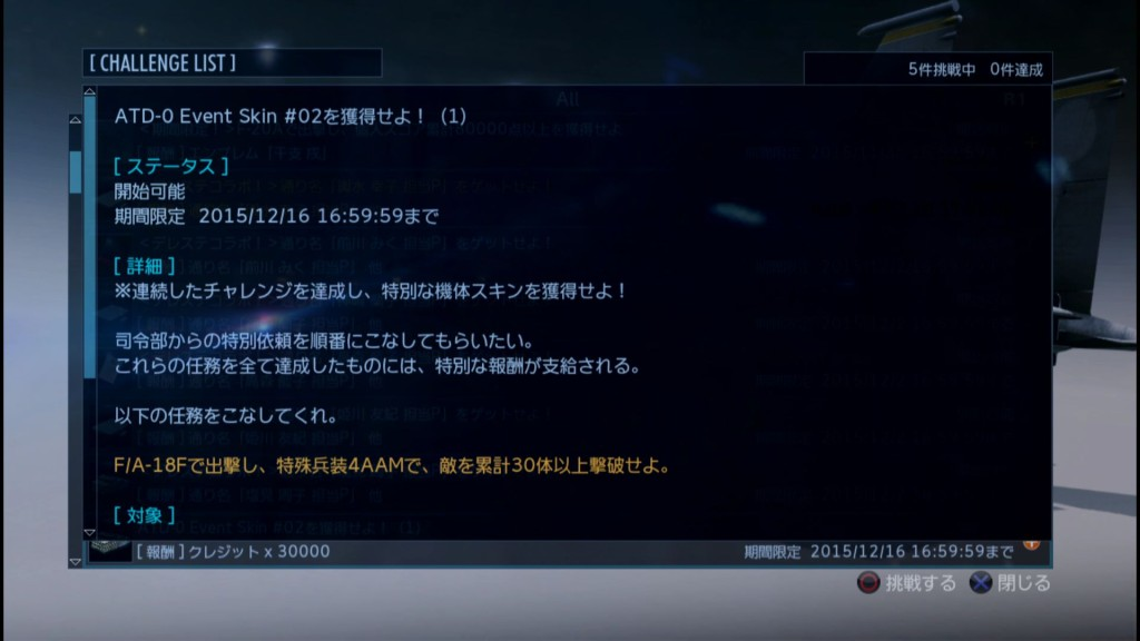 2015_11_19_23_28_54